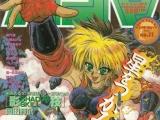 コミックガンマ No.11