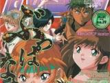 コミックガンマ No.19
